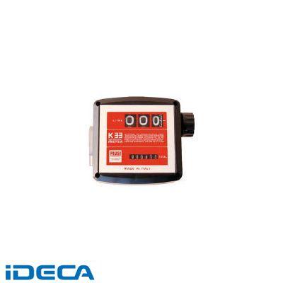 DM29152 簡易機械式流量計【オイル用】