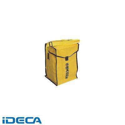 KM03095 保護具収納袋