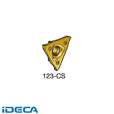 CP63770 【10個入】 コロカット3 突切り・溝入れチップ 1125【キャンセル不可】