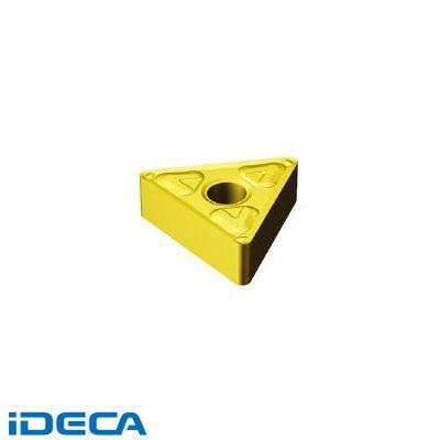 DP80735 【10個入】 T-Max P スペクトラムターニングチップ【キャンセル不可】