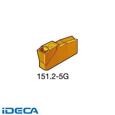 KN14343 【10個入】 T-Max Q-カット 突切り・溝入れチップ 2135