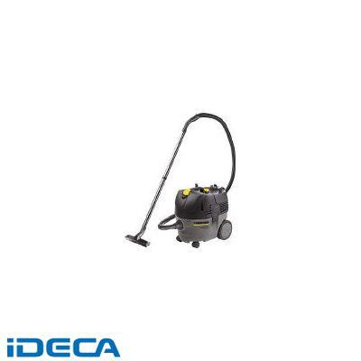 DR17864 業務用乾湿両用クリーナー