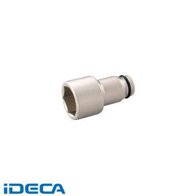 DS13265 インパクト用超ロングソケット 41mm