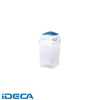【個数:1個】HP11382 ニュー透明エコダスター#90 ビン用
