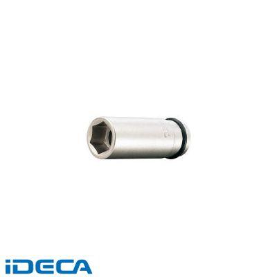 【あす楽対応】HS08191 インパクト用ロングソケット 55mm