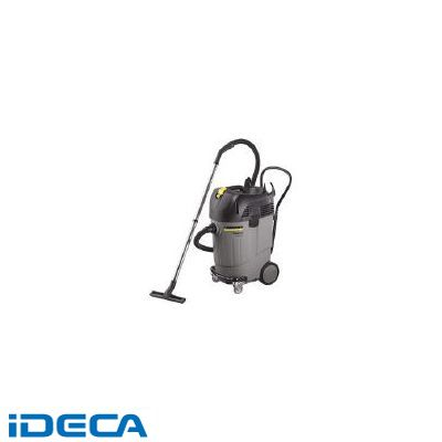 【個数:1個】KV58359 業務用乾湿両用クリーナー