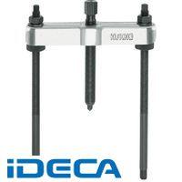 激安特価  プーラー装置60-200MM DL88245 【ポイント10倍】:iDECA 店-DIY・工具