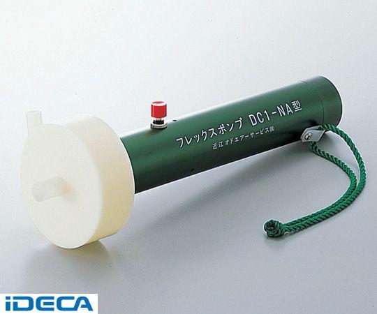 芸能人愛用 GU81832 【ポイント10倍】:iDECA 店 フレックスポンプ DC1−NA-DIY・工具