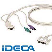 【個数:1個】【キャンセル不可】HN75395 サーブスイッチCPUケーブル HD15/PS2 10FT