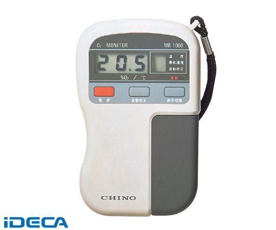 HV95759 携帯形酸素計MB1000