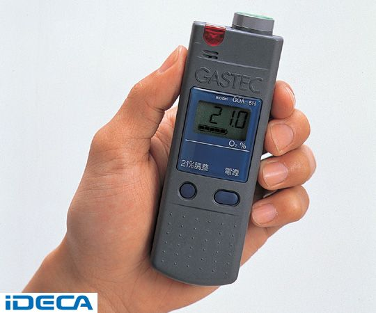 KS71876 酸素濃度警報計 GOA-6H-S