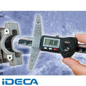 HV09724 デジタル深さゲージ、IP67・4126602