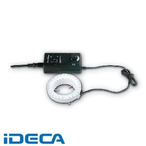 KS06175 直送 代引不可・他メーカー同梱不可 LEDリング照明装置