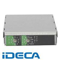 AL24862 ワイヤレスチューナーユニット
