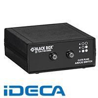 【キャンセル不可】CW38879 10G対応CAT6 ABCDスイッチ