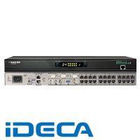 【キャンセル不可】DL10489 サーブスイッチIP CX 16サーバ