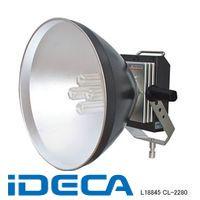 DP90810 クールライト CL-2280