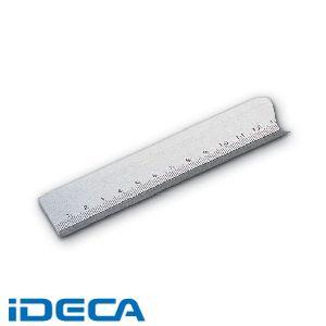 DV05334 目盛付鋼製標準ストレートエッジ B形