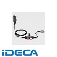 FU48644 特定小電力トランシーバー用 マイクスイッチ内蔵型接続ケーブル