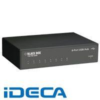 【キャンセル不可】HR00594 8ポート USB ハブ