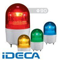 【個数:1個】JS21754 直送 代引不可・他メーカー同梱不可 LED回転灯ニコフラッシュVL09型 黄