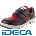 EU76795 安全靴 トリセオシリーズ 短靴 赤/黒 24.5