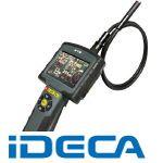 【あす楽対応】GU65791 SDカード対応式工業内視鏡 SDI-120