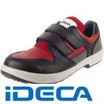 JS54006 安全靴 トリセオシリーズ 短靴 赤/黒 25.0