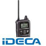 【あす楽対応】JU80376 特定小電力トランシーバー 中継器対応 IC-4110D