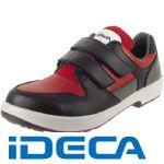 KV85648 安全靴 トリセオシリーズ 短靴 赤/黒 26.5