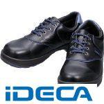 【あす楽対応】HW66464 安全靴 短靴 SL11-BL黒/ブルー 26.0cm