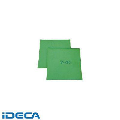 【あす楽対応】AM15149 油吸収材 アブラトール マット 30×30×2cm グリーン