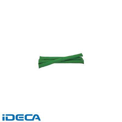 CU78433 油吸収材 アブラトール チューブ Φ6.6×100cm グリーン