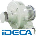 DU20903 電動送風機 多段シリーズ【0.4kW】