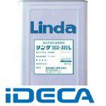 FT48742 Linda 低毒性流出油処理剤 リンダOSD300L 16L