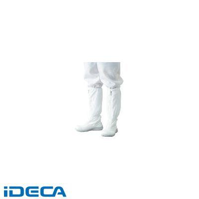 【あす楽対応】HL07534 シューズ・安全靴ロングタイプ 24.5cm