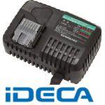【あす楽対応】JN88472 IS-MP15LE 18LE用充電器