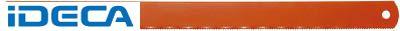 【海外手配品 納期-約2ヶ月】HV86812 【10個入】 バイメタルマシンソー 400X38X2.00mm 6山