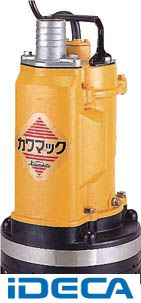 【個数:1個】KT47877 川本 工事用水中ポンプ