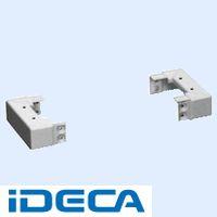 AV25771 ベースシステム(キット販売品)