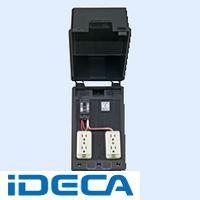 BN00044 仮設コンセントボックス 漏電遮断器付