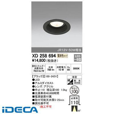 GL00311 LEDベースダウンライト
