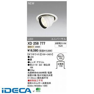 KN91388 LEDハイユニバーサルダウンライト
