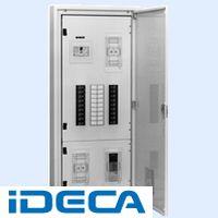 DP39354「直送」【代引不可・他メーカー同梱不可】 電灯分電盤自動点滅回路付