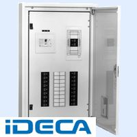 【高い素材】 DR15410 付 電灯分電盤非常回路 2回路 ・他メーカー同梱 【ポイント10倍】:iDECA 店 直送-DIY・工具