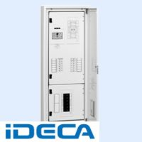 DM30531「直送」【代引不可・他メーカー同梱不可】 電灯分電盤単独遮断器(KMCB2回路)付