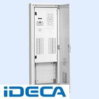 DM96134 直送 代引不可・他メーカー同梱不可 電灯分電盤下部スペース付 木板付