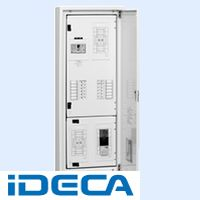 ES02424 直送 代引不可・他メーカー同梱不可 電灯分電盤自動点滅回路付