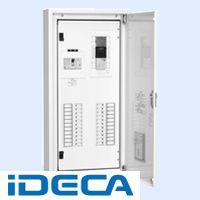 最安値級価格 直送 EW08056 電灯分電盤自動点滅回路付 ・他メーカー同梱 【ポイント10倍】:iDECA 店-DIY・工具