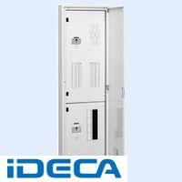 新しいブランド ・他メーカー同梱 【ポイント10倍】:iDECA 店 電灯分電盤動力回路付 HU12999 直送-DIY・工具